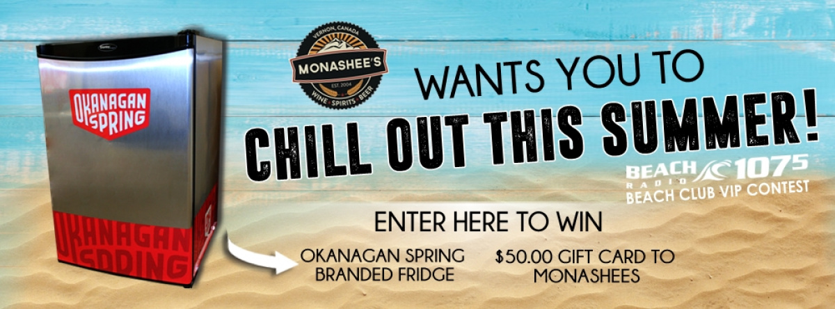 Chill Out with Monashees